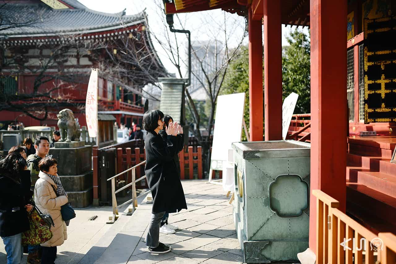 วิธีไหว้ วัดเซ็นโซจิ (Sensoji Temple)