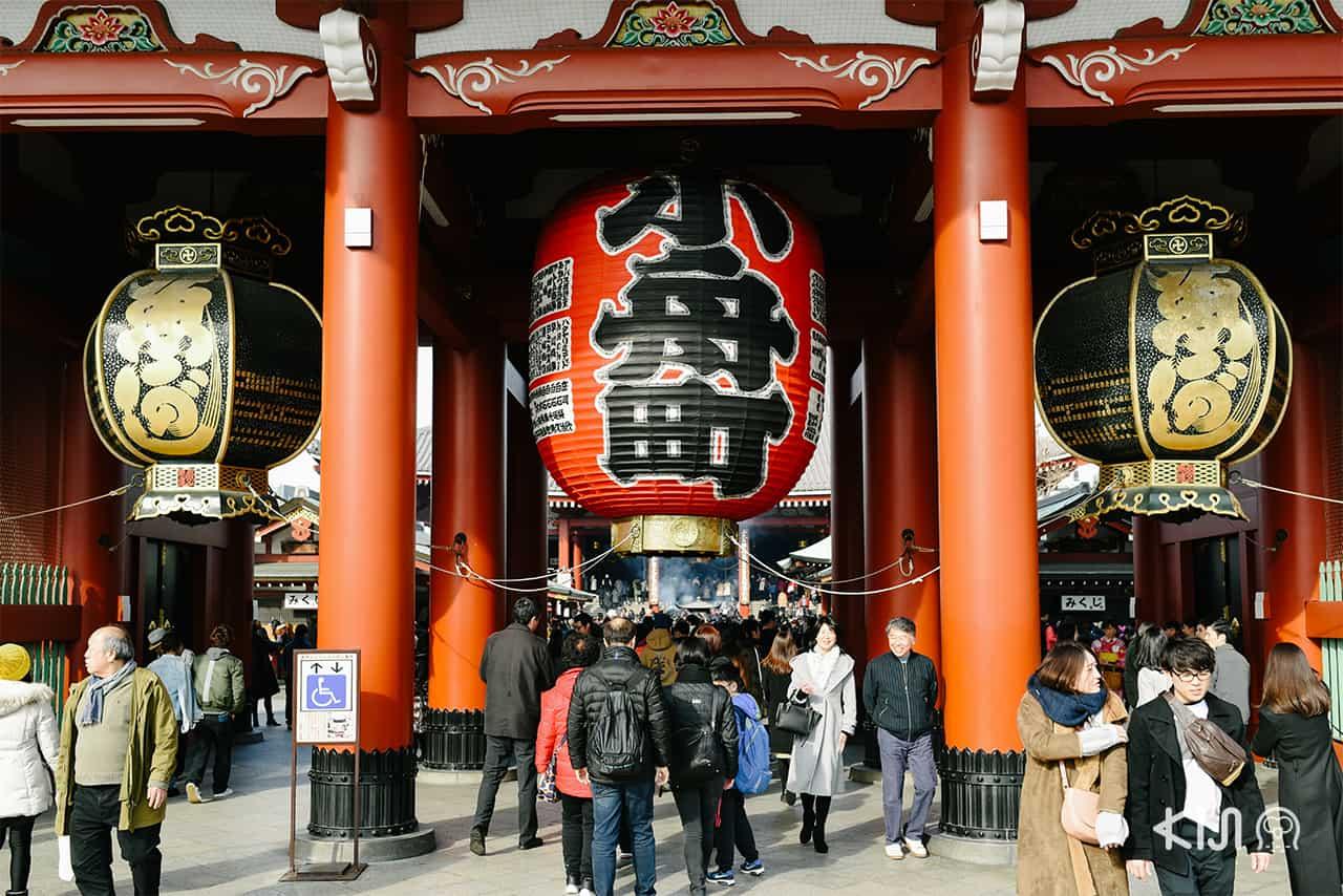 วิธีไป วัดเซ็นโซจิ (Sensoji Temple)