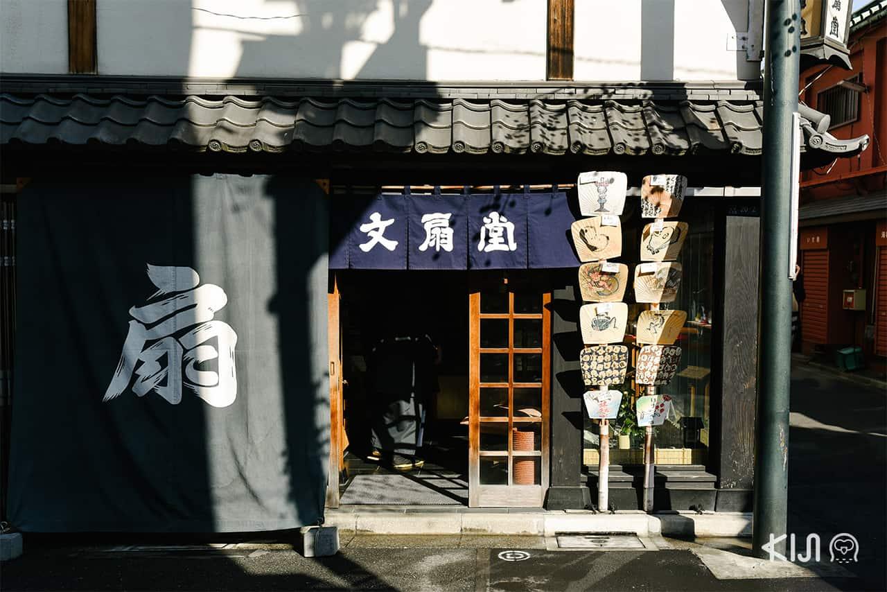 เที่ยว อาซากุสะ ร้านของฝาก