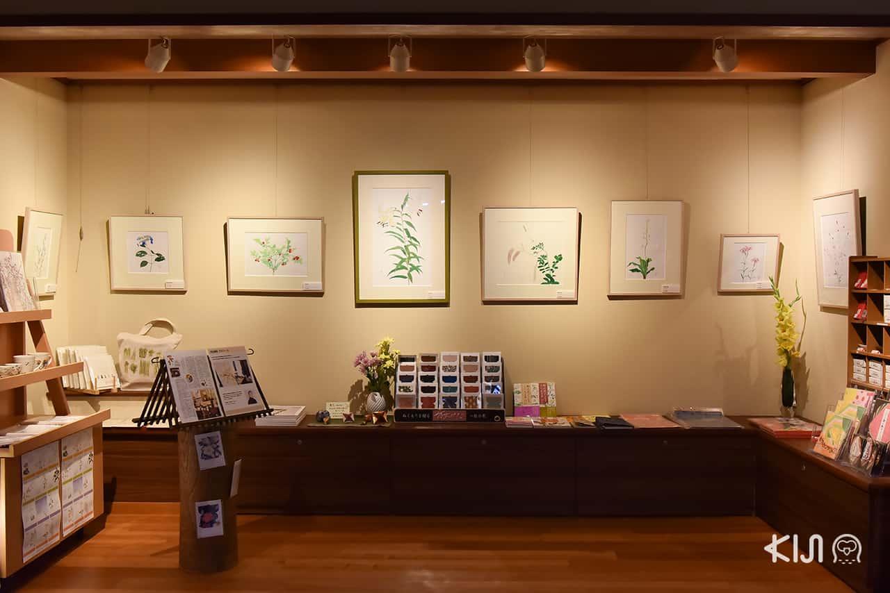 โรงแรม Shousenkaku Kagetsu รีวิว