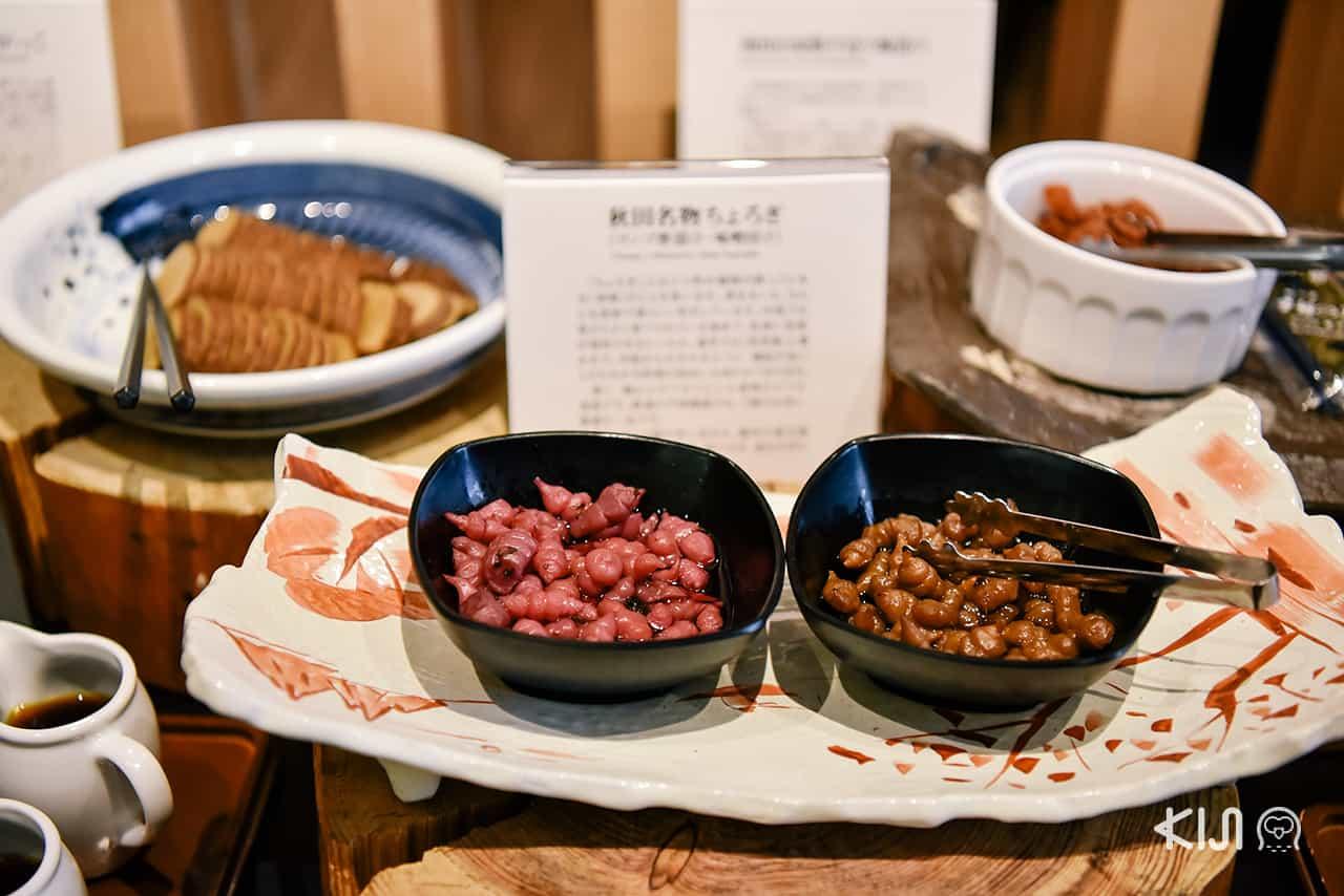 ็Hotel Metropolitan Akita อาหารสไตล์ฟิวชั่น