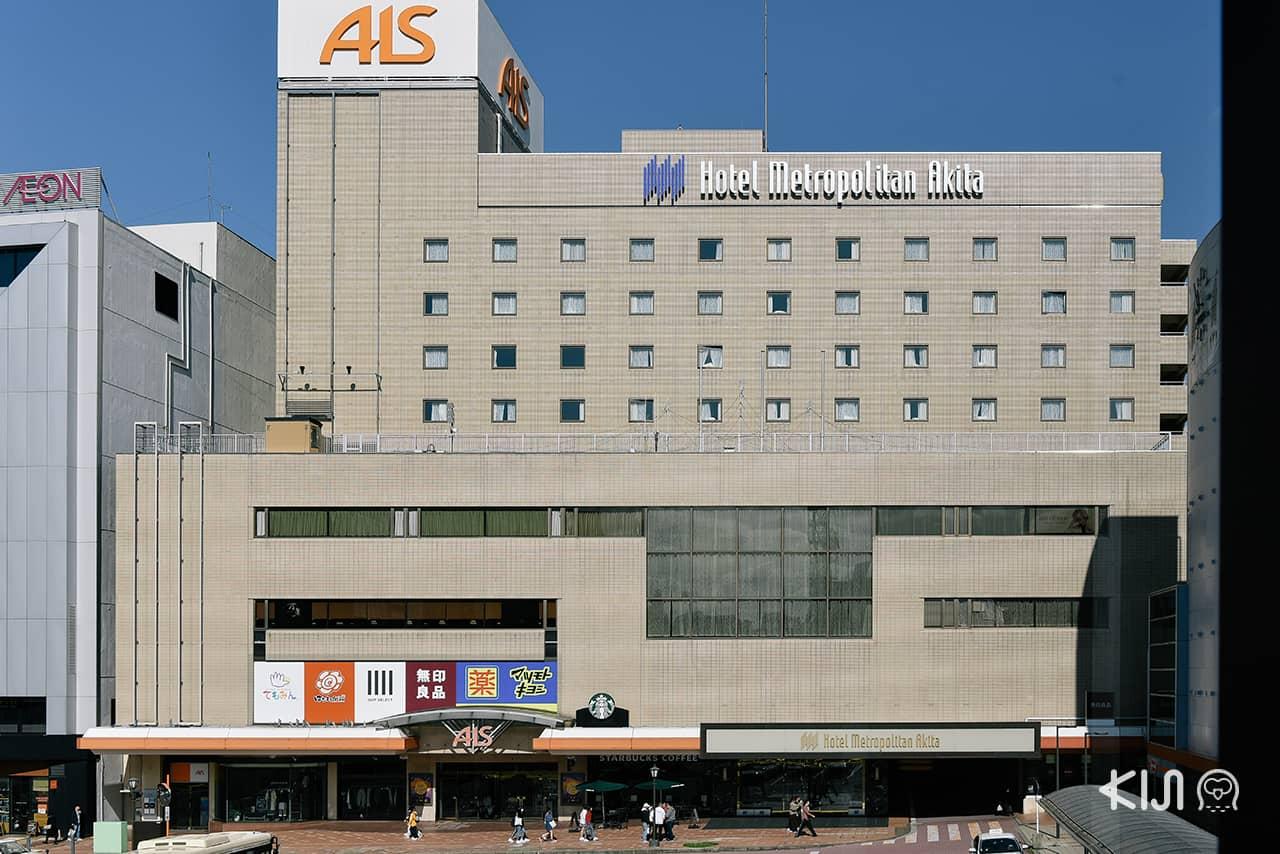 ็Hotel Metropolitan Akita ที่ตั้งอยู่ใจกลางเมือง สะดวกสบายและง่ายต่อการเดินทาง
