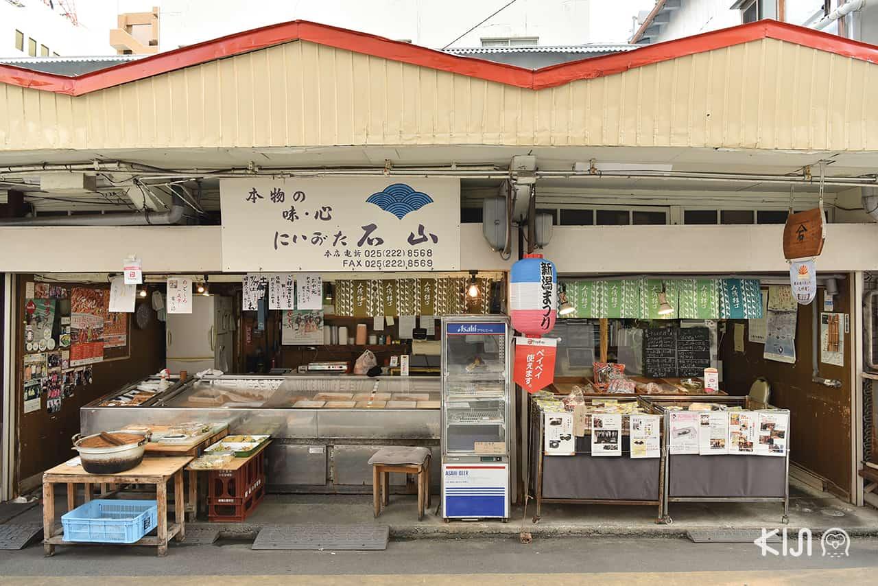 เดินเที่ยวตลาด Niigata Ninjo Yokocho