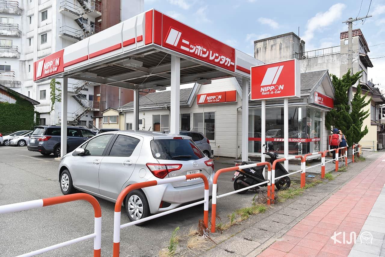 เช่ารถเที่ยวในญี่ปุ่น tocoo
