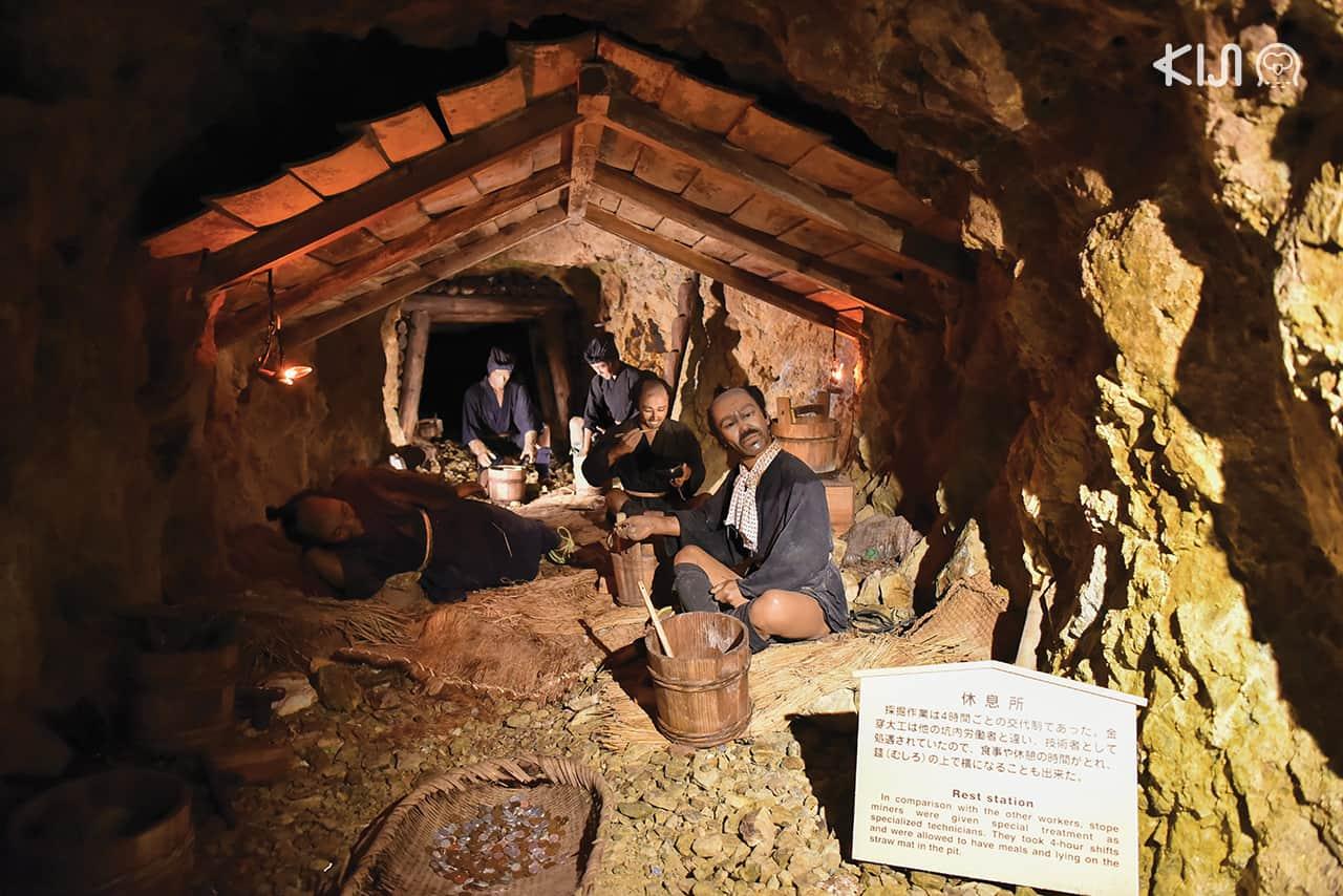 Sado Kinzan Gold Mine นีงาตะ (Niigata)
