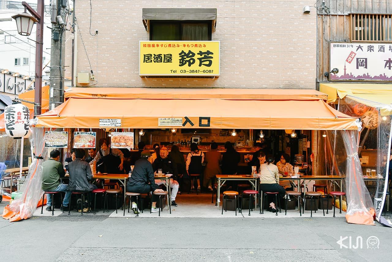 Hoppy Street, Asakusa