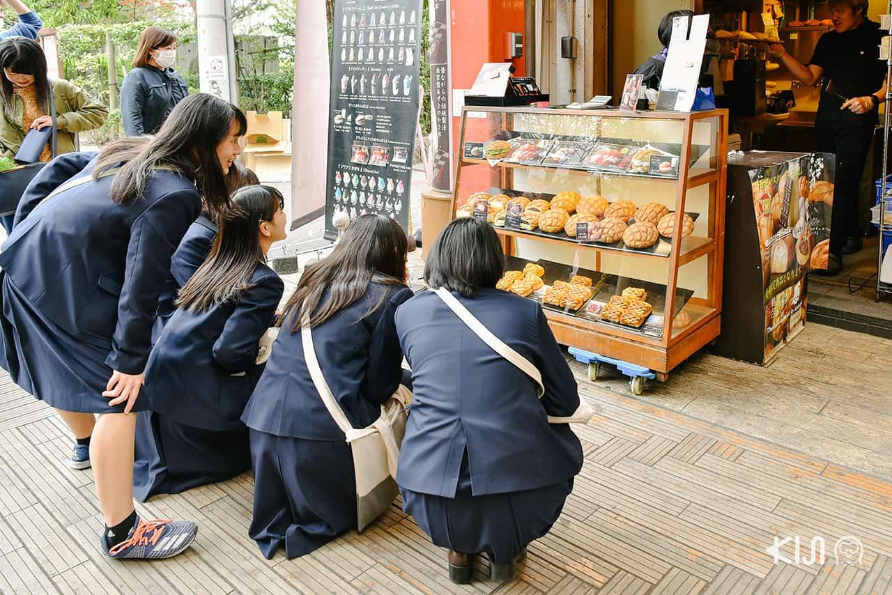 เที่ยว อาซากุสะ - ถนนช็อปปิ้งนิชิซันโด