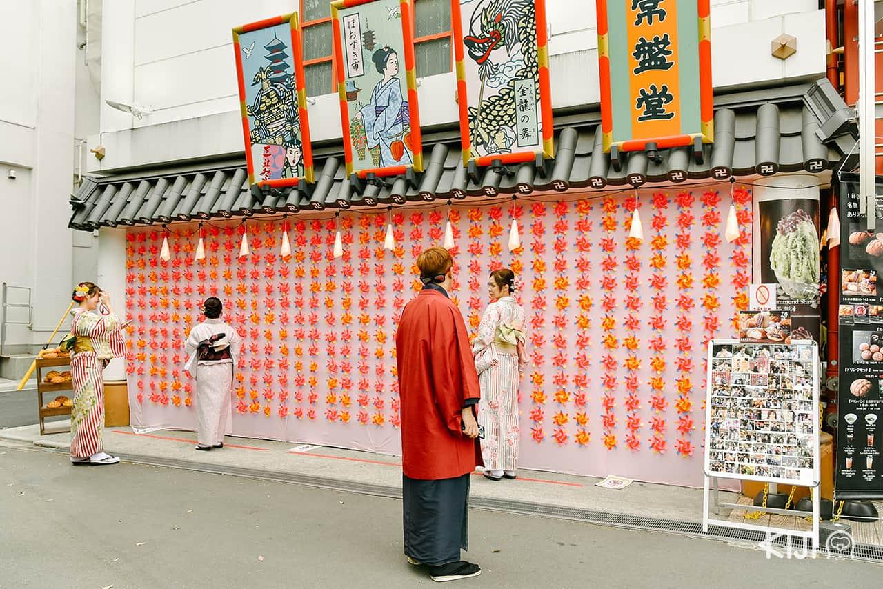 ที่ เที่ยว อาซากุสะ - ถนนช็อปปิ้งนิชิซันโด