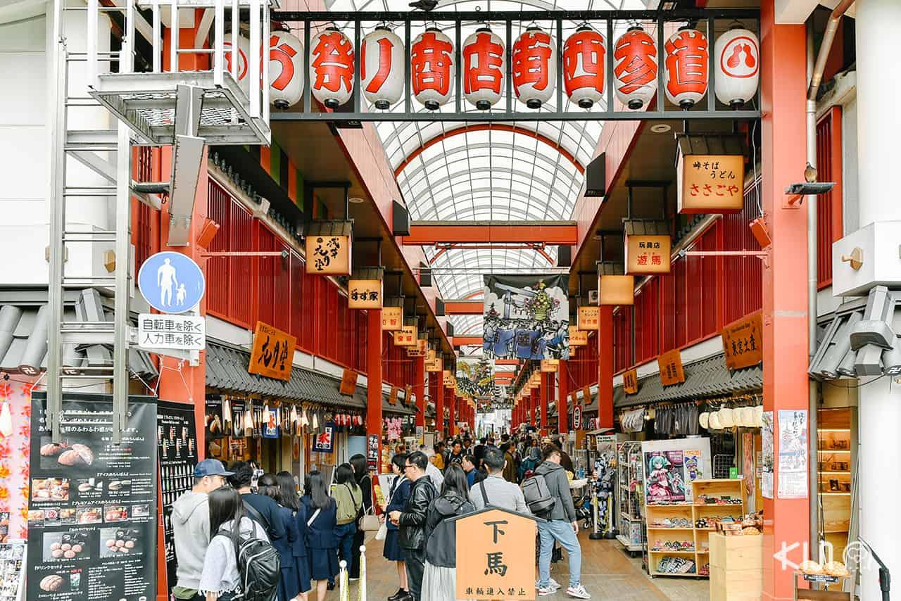 เที่ยว อาซากุสะ - ถนนช็อปปิ้งนิชิซันโด (Asakusa Nishi-sando Shopping Street)