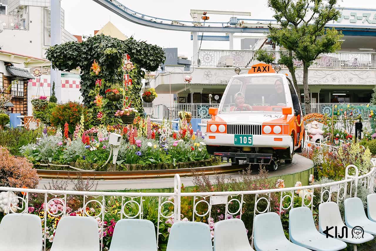 สวนสนุกฮานายาชิกิ ย่านอาซากุสะ