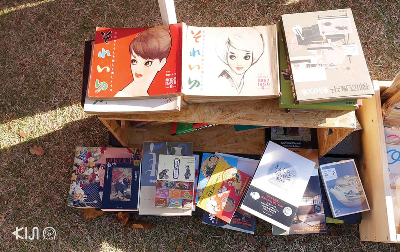tokyo nominoichi หนังสือเก่าที่มาวางขาย