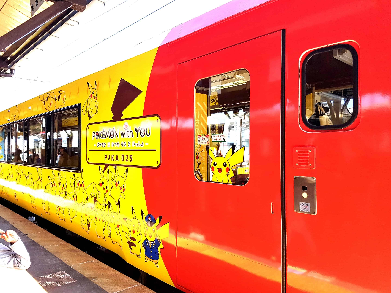 รถไฟโปเกมอนวิธยู (POKÉMON with YOU Train)