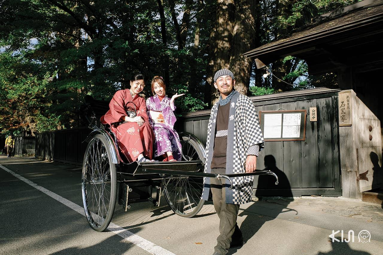 หมู่บ้านซามูไรคาคุโนะดาเตะ เซมโบกุ