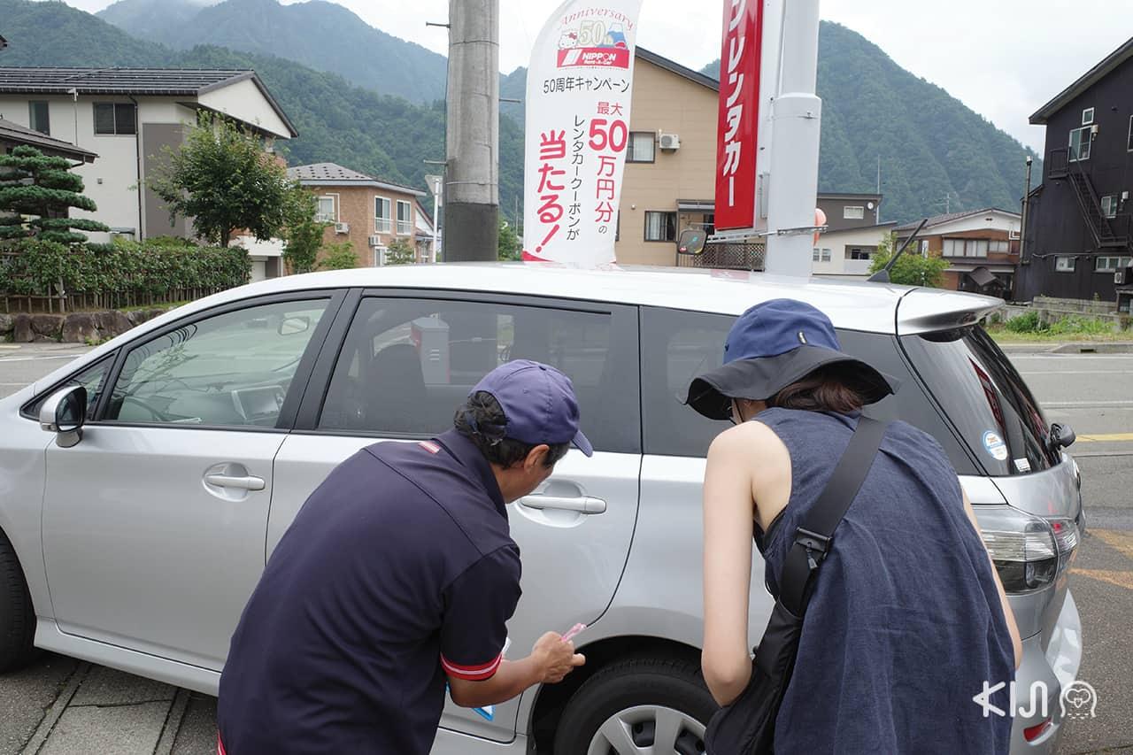 tocoo บริการเช่ารถขับในญี่ปุ่น