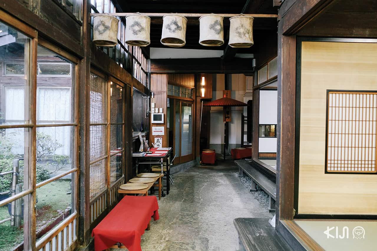 ร้าน ทาเท็ตสึยะ (Tatetsuya)