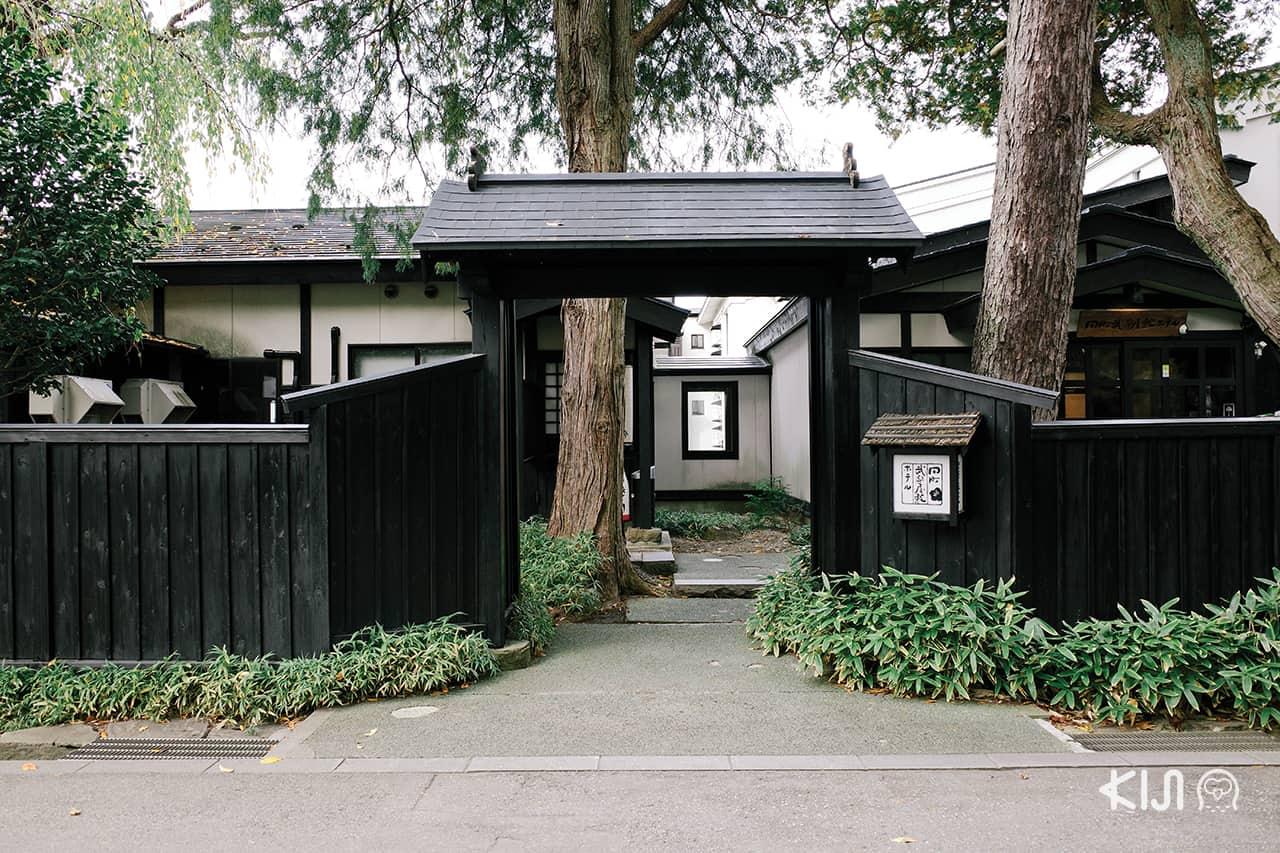 โรงแรม Tamachi Bukeyashiki เซมโบกุ อาคิตะ
