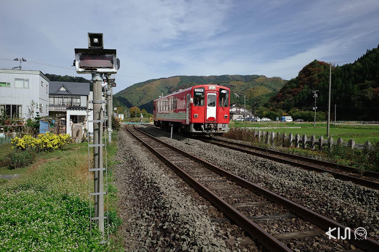 อาคิตะ ไนริคุ (Akita Nairiku Line)