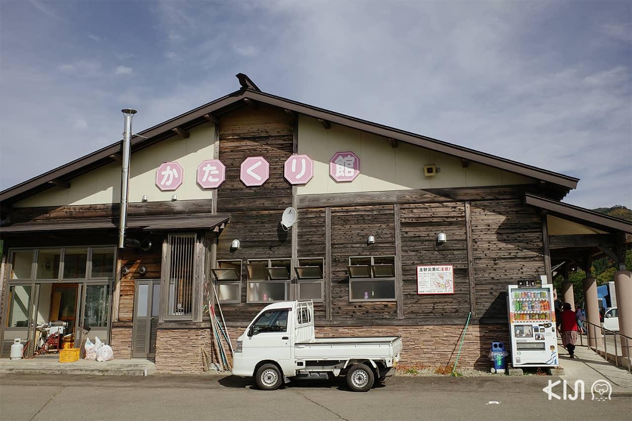 นั่งรถไฟ Akita Nairiku Line มาลงที คาตาคุริเซ็นเตอร์ (Katakuri Center)