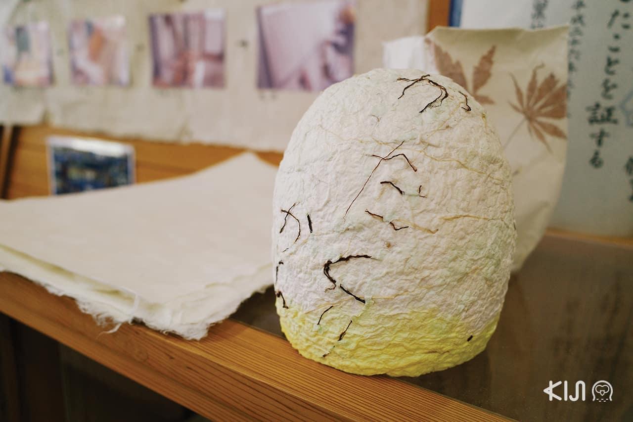 Making Japanese Paper at Katakuri Center