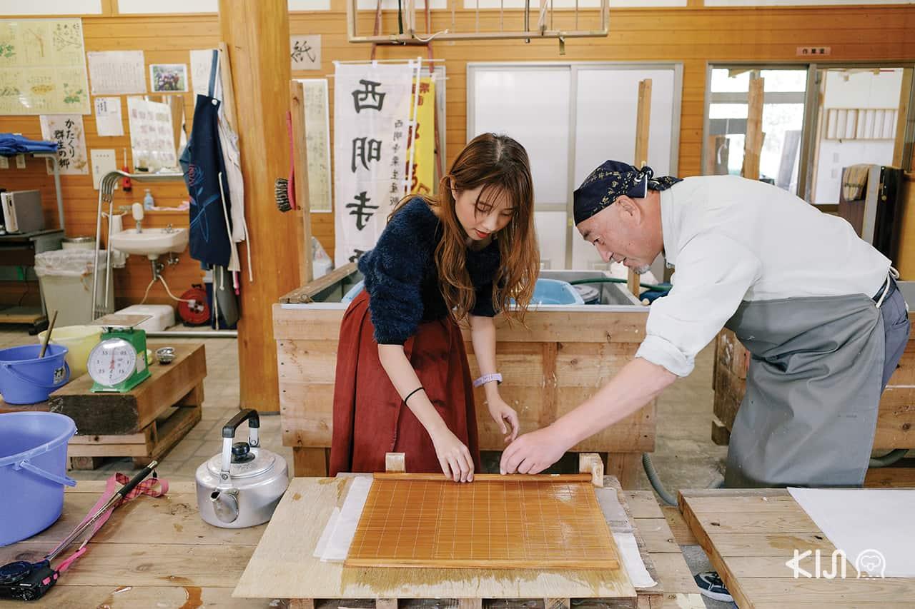 เวิร์คช็อปทำกระดาษญี่ปุ่น ที่ Katakuri Center