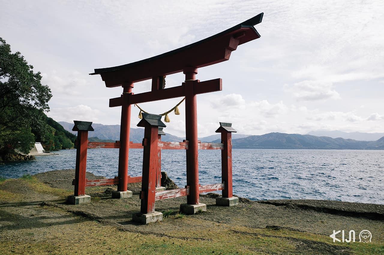 ศาลเจ้าโกะซะโนะอิชิ (Gozanoishi Shrine)