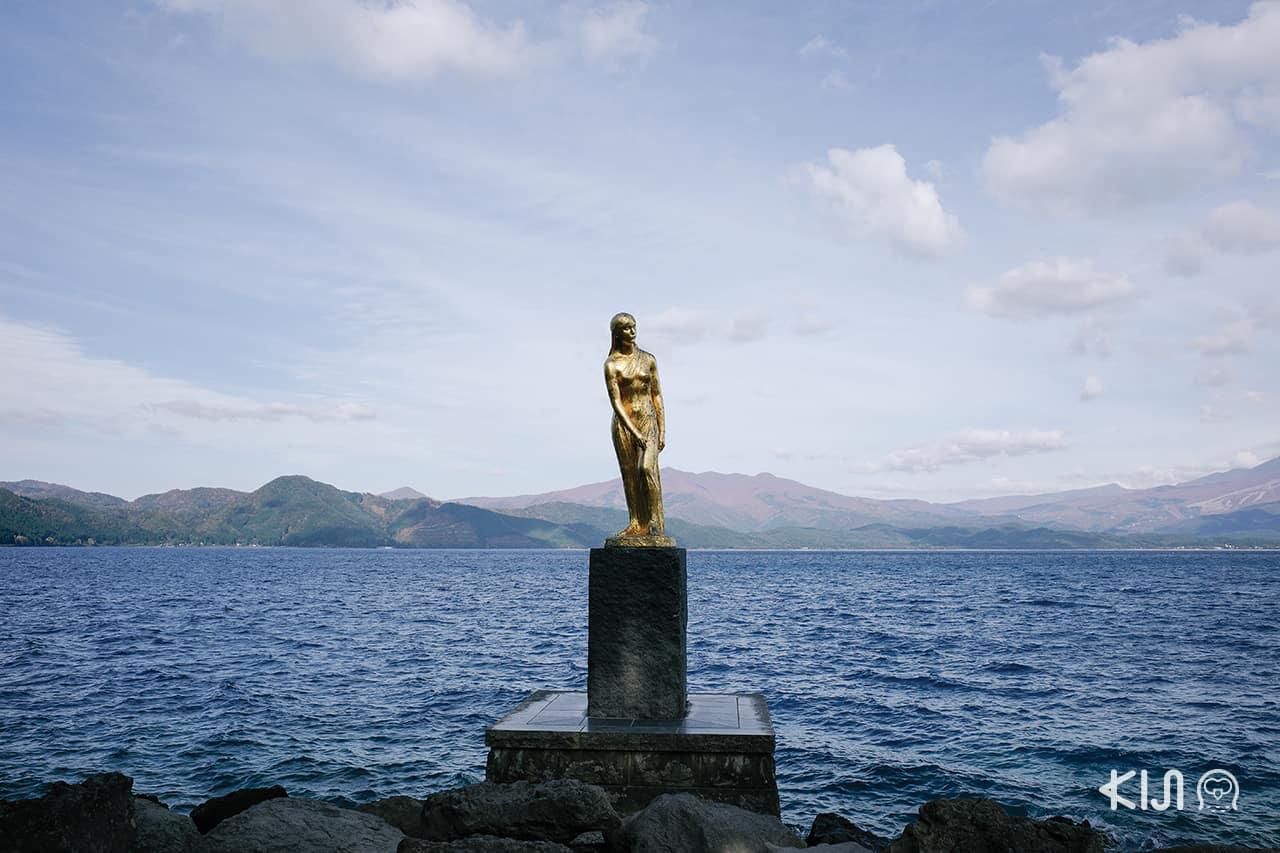 รูปปั้นทัตสึโกะ (Statue of Tatsuko)