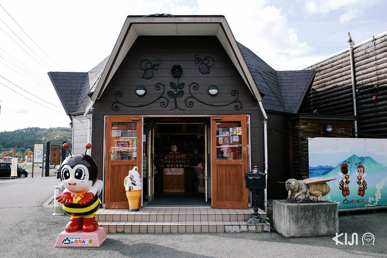 ร้านน้ำผึ้งฮาจิมิทสึ (Yama no Hachimitsuya) ของดีเมืองเซมโบกุ (Semboku)