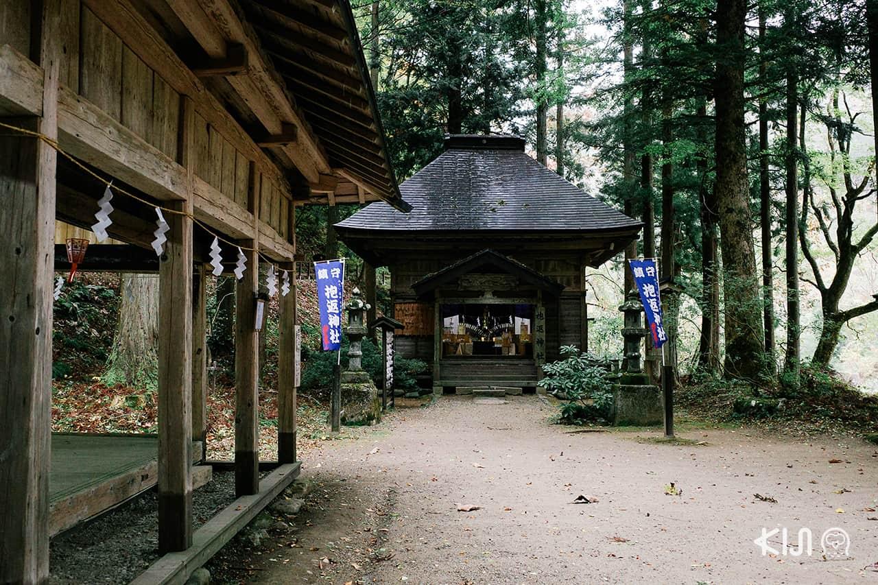 Dakigaeri Gorge, Akita