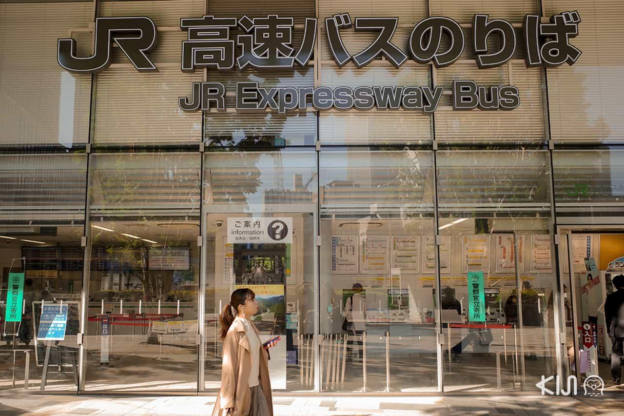 the access Narita จุดให้ข้อมูล