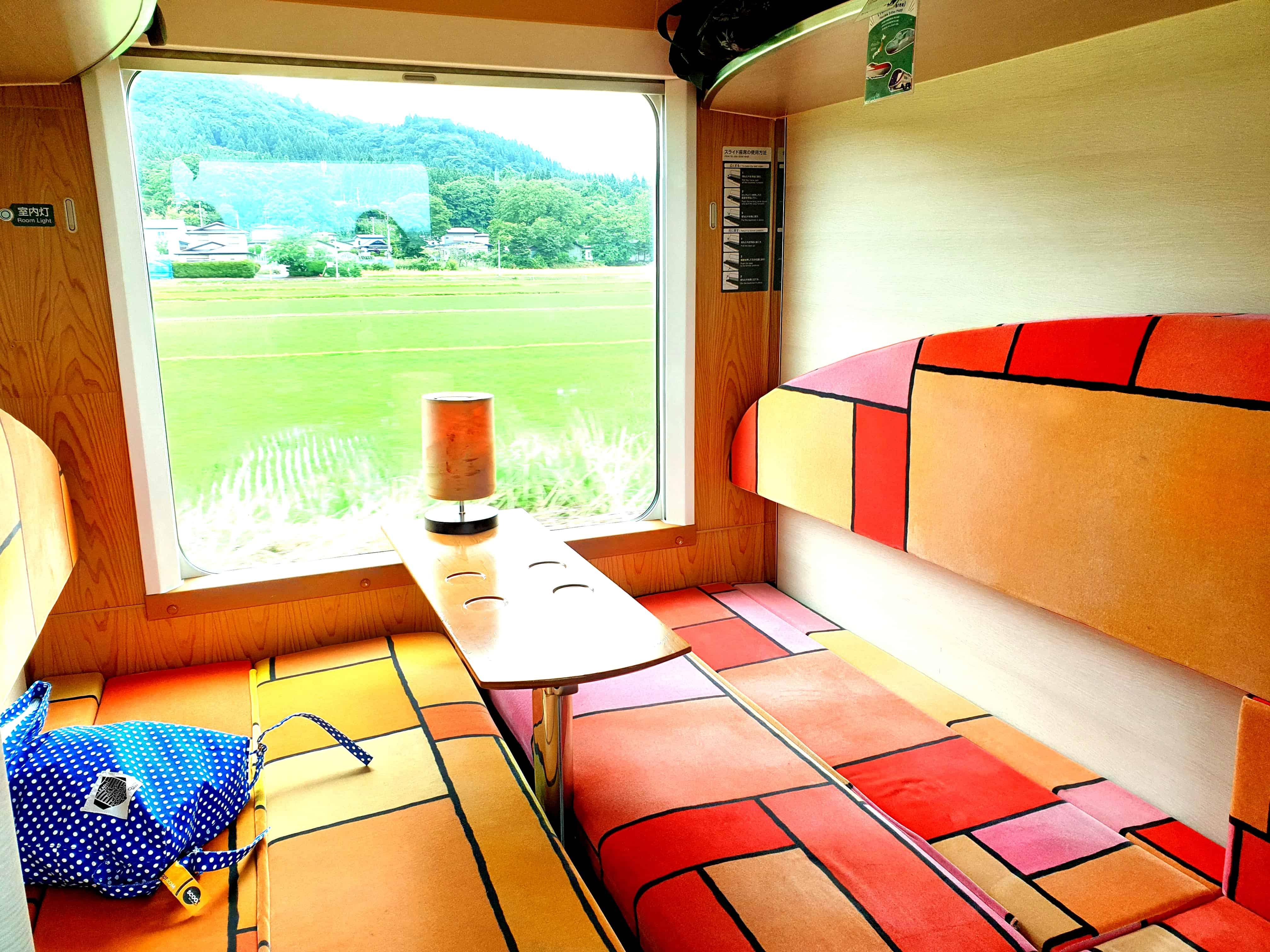 Resort Shirakami Train