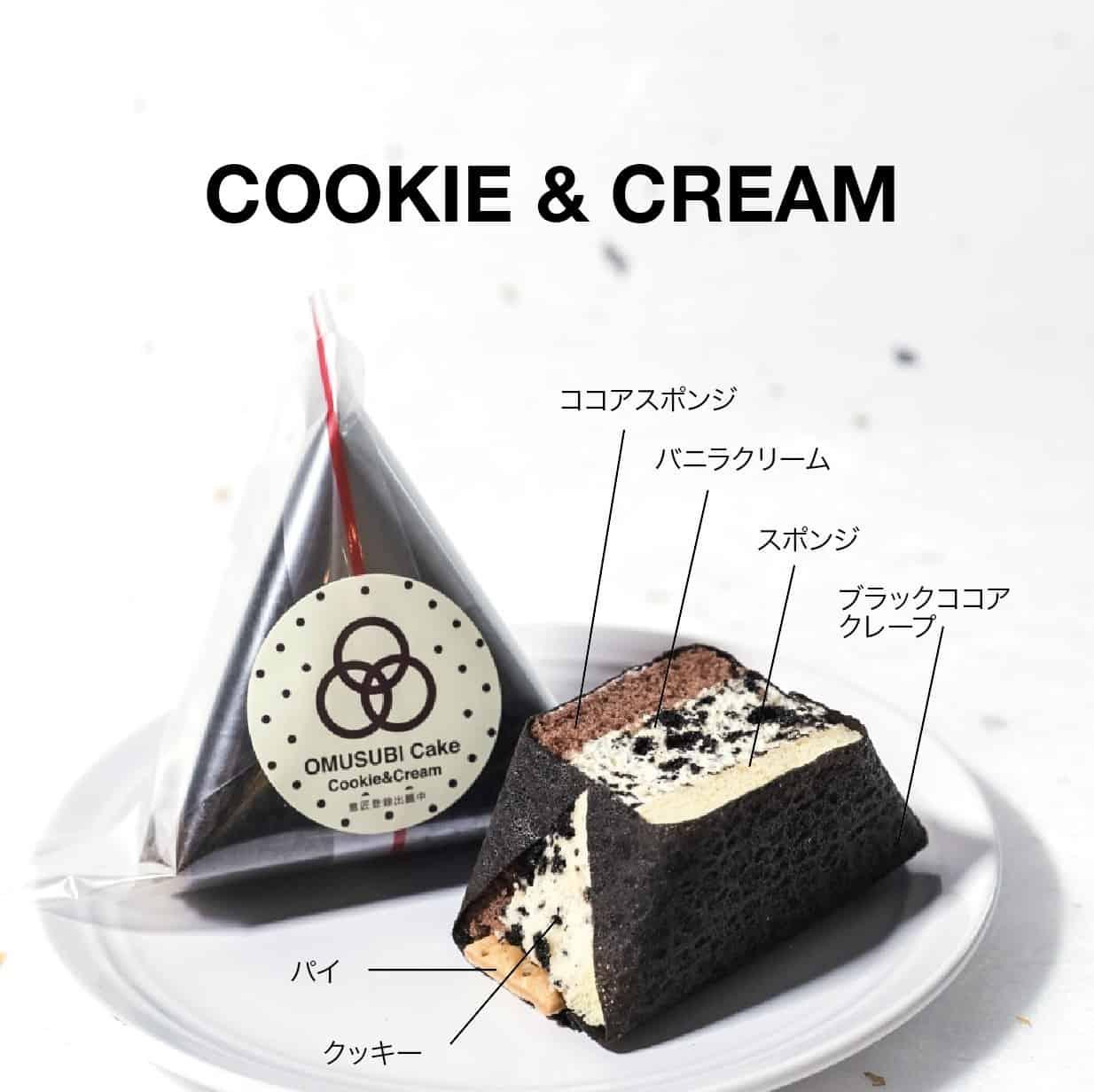 OMUSUBI Cake