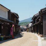 japan edo village-Sekijuku-mie prefecture-japan