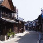 japan edo village-Sekijuku2-mie prefecture-japan