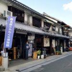 japan edo village-city centre-kurashiki-okayama-japan