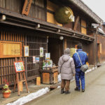 japan edo village-sanmachisuji3-souvenir shop-takayama-japan copy
