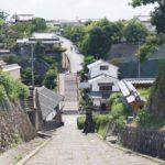japan edo village-slope walkway3-kitsuki-oita prefecture-japan