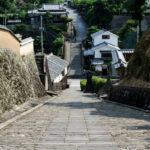japan edo village-slope walkway4-kitsuki-oita prefecture-japan