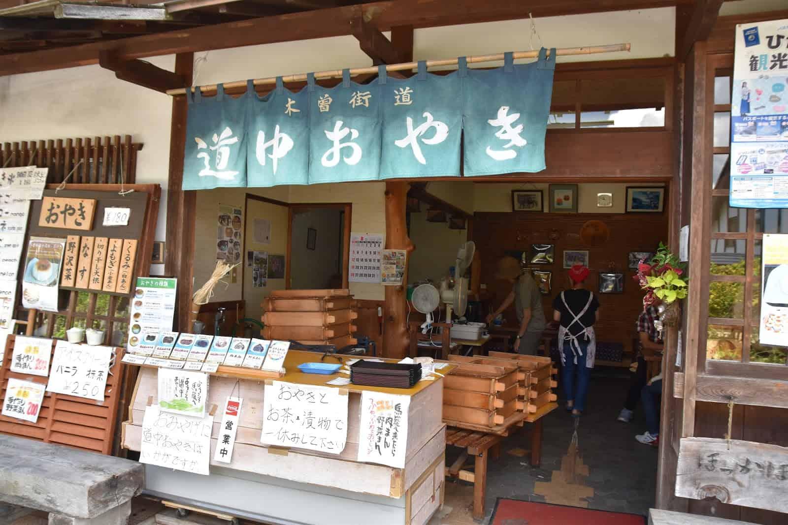 Magome-juku'Gifu