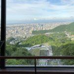 okurayama observatory view-sapporo-hokkaido-japan