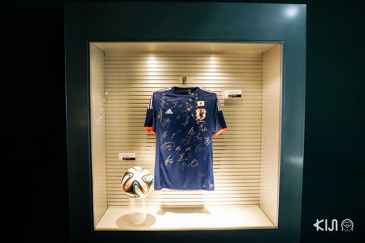 Sapporo เสื้อที่มีลายเซ็นต์