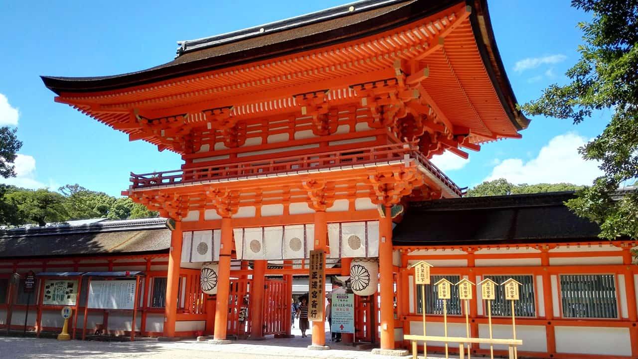 สถานที่ ขอแต่งงาน ญี่ปุ่น - ศาลเจ้าชิโมกาโมะ (Shimogamo Shrine)