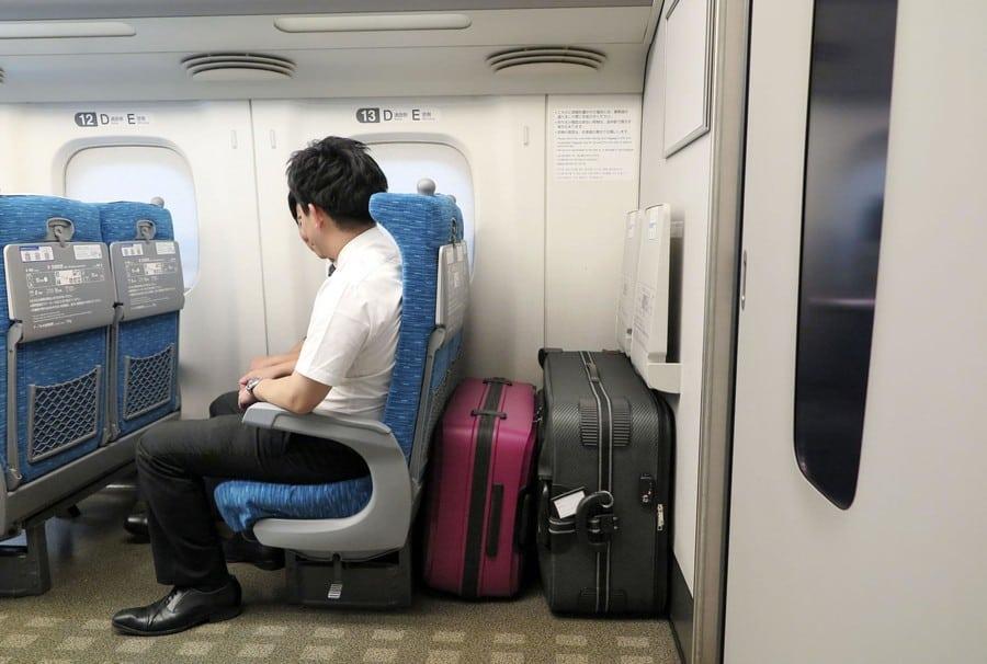 ค่าน้ำหนักกระเป๋าเดินทาง ชินคันเซ็น