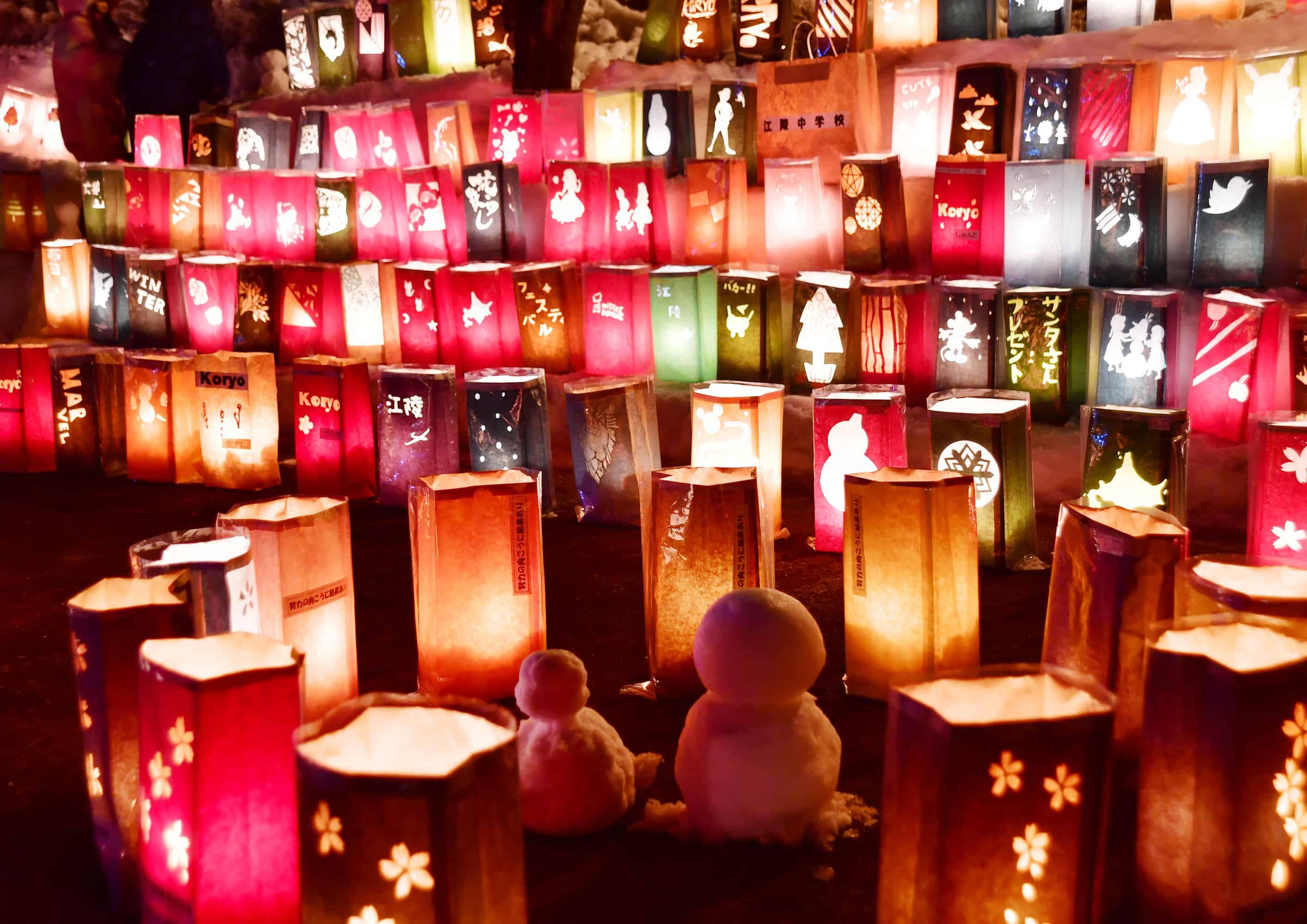 เทศกาลโคมกระดาษทาคิคาวะ (Takikawa Lantern Festival) ฮอกไกโด