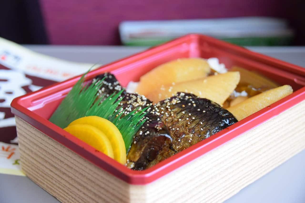 ข้าวกล่อง Japan's Ekiben (Station Bento)