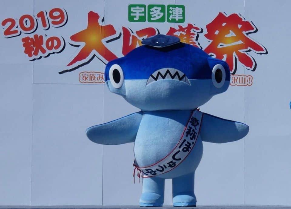 ชุโกะคุง มาสคอตประจำพิพิธภัณฑ์สัตว์น้ำชิโกกุ