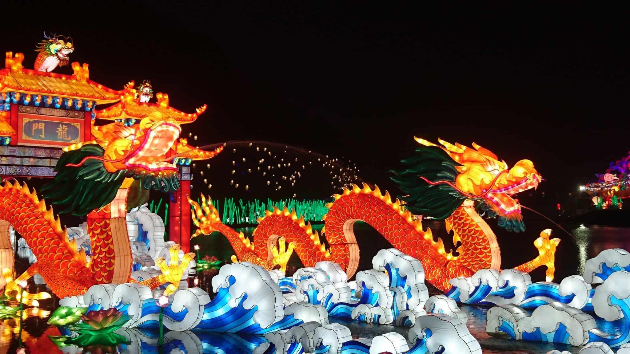 เทศกาลปล่อยโคม ญี่ปุ่น 2020 - เทศกาลโคมจีน (China Lantern Festival)