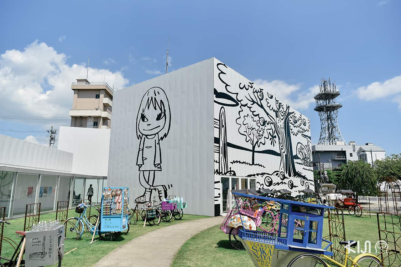 Towada Art Center at Aomori