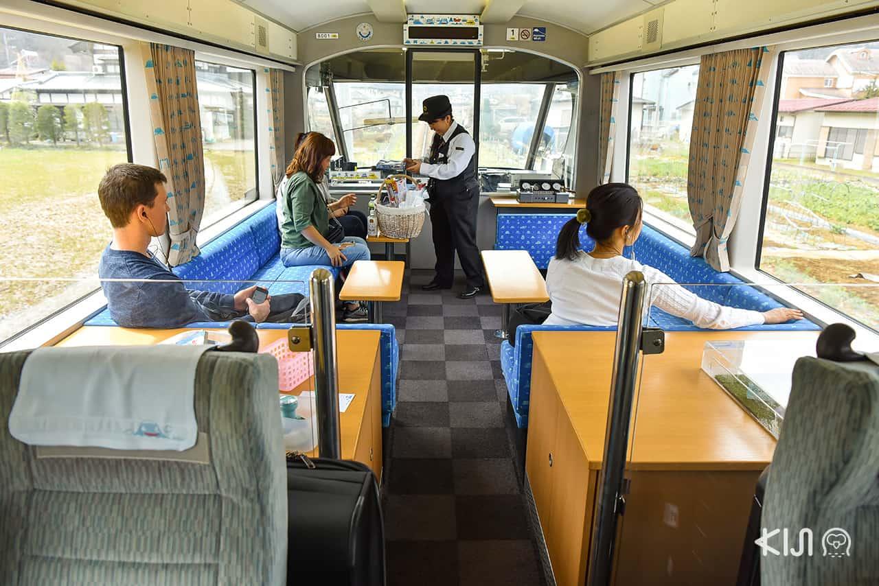 ตู้โดยสารที่ 1 ของขบวน Fujisan Express