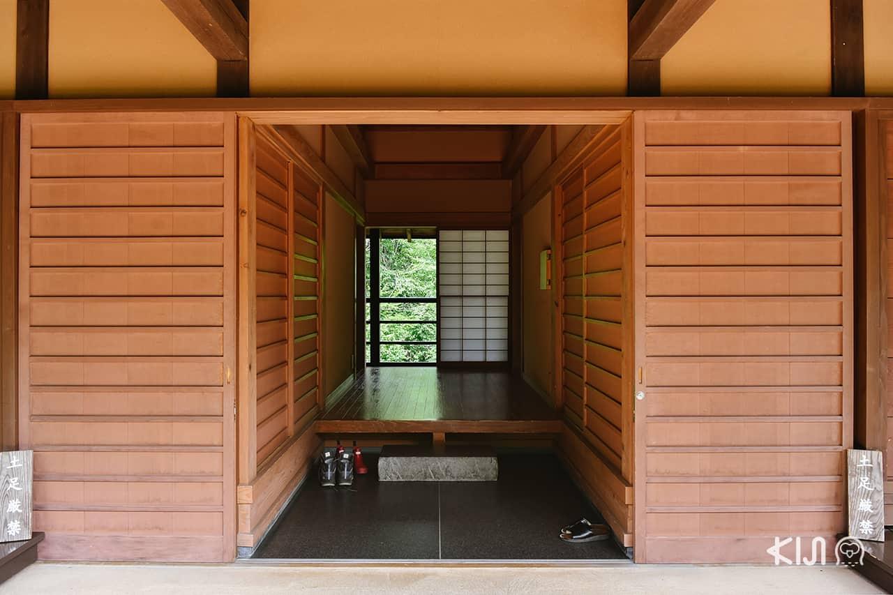 Echigo-Tsumari Art Field : โซนต่างๆ ของ House of Light
