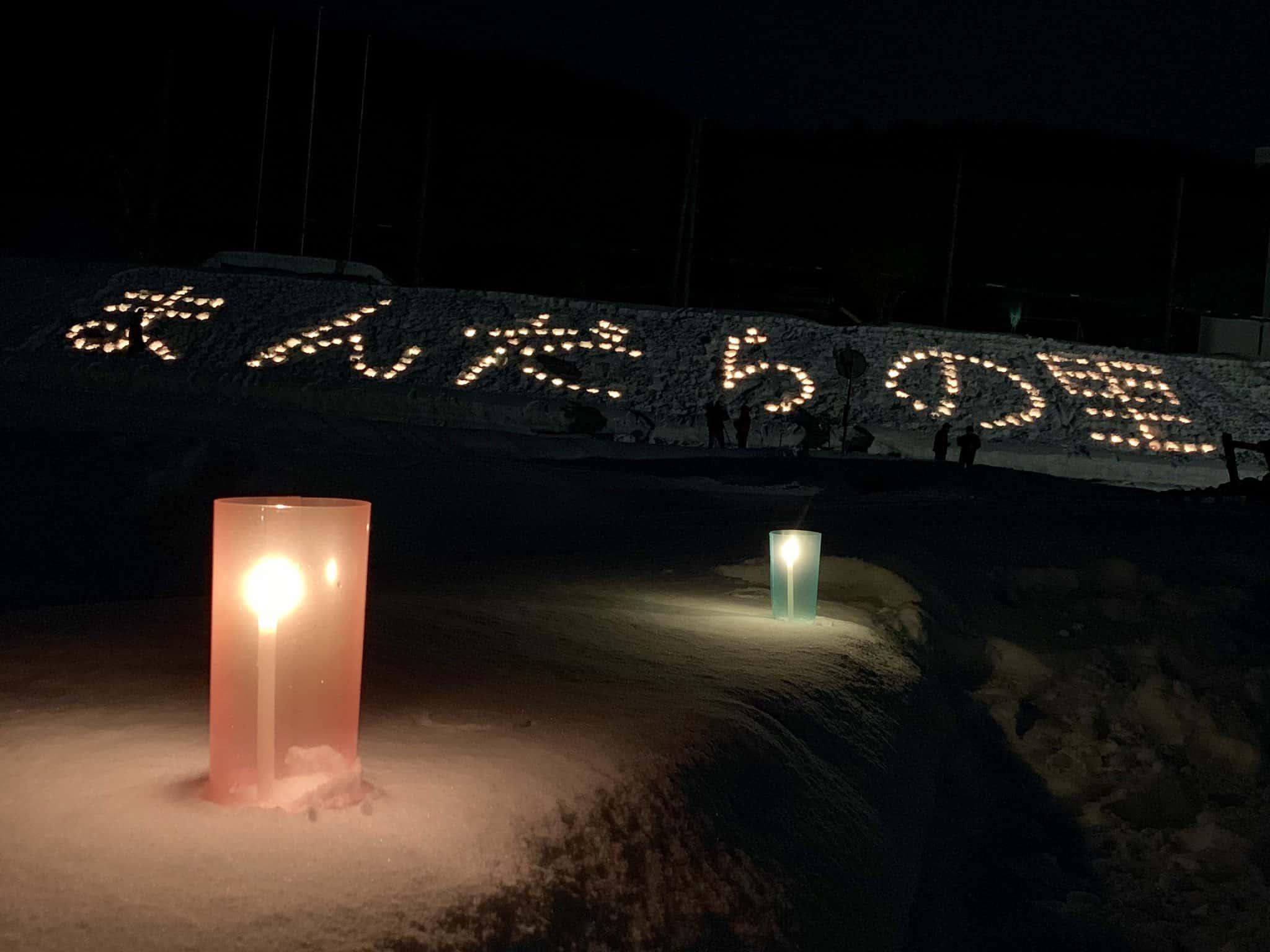เทศกาลโคมลอยสกายไลท์ (SKY LIGHT) ยามากาตะ